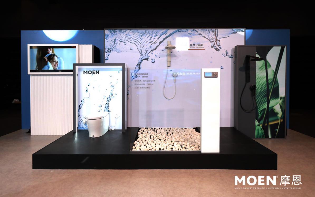 摩恩品牌再升级,多纬度展现美好的用水生活